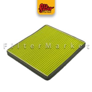 فیلتر کابین MVM X33 | LIFANX60