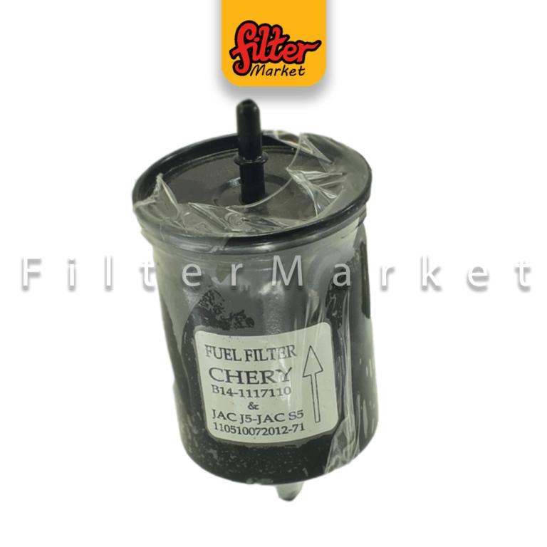 فیلتر سوخت JAC – CHERRY